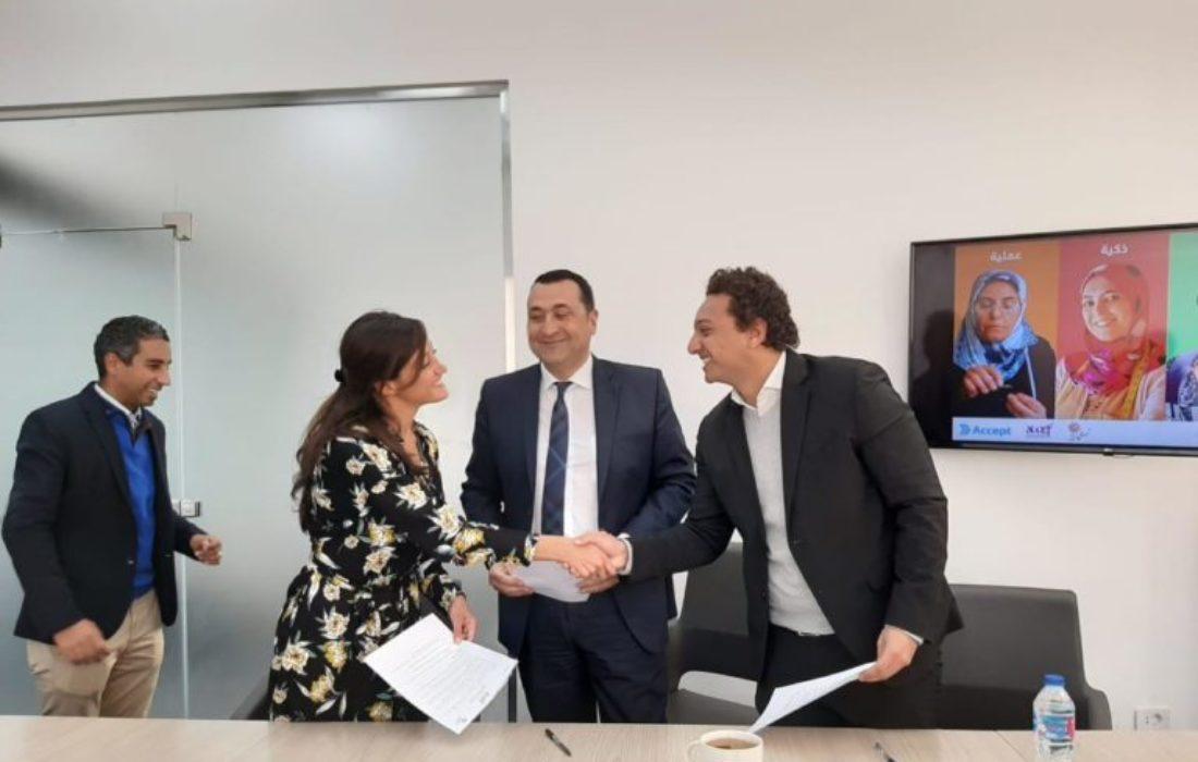 """تعاون بين """"باي موب"""" وتمويلي وصندوق مشاريع المرأة لدعم رائدات الأعمال في مصر"""