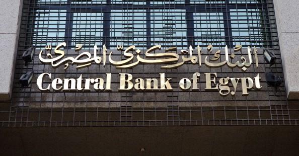 البنك المركزي المصري يوجه البنوك بفتح حساب لكل مواطن