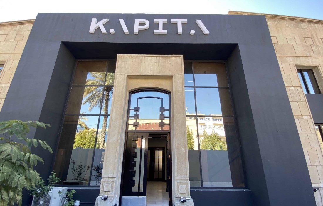 KAPITA تطلق أول شبكة عراقية للمستثمرين
