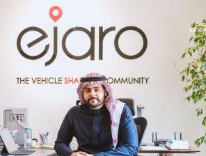 إيجارو.. مشاركة السيارات في السعودية