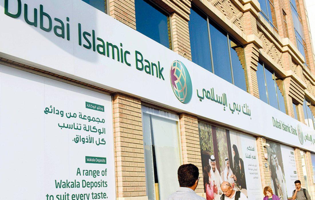 بنك دبي الإسلامي يعلن إتمام عملية الدمج مع بنك نور