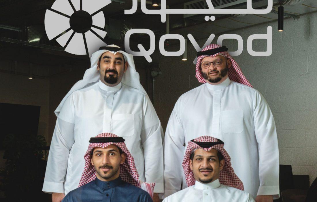 Qoyod السعودية تحصد ٢,١ مليون دولار في جولة تمويل أولى