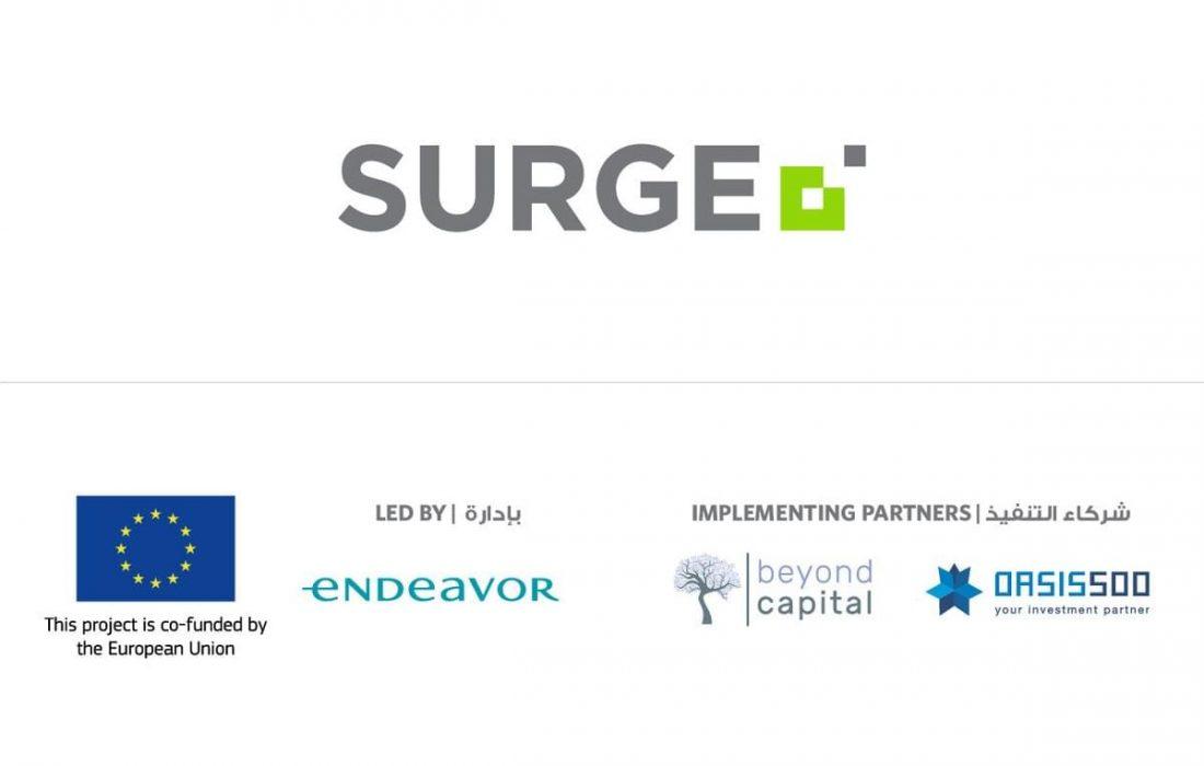 "Endeavor الأردن تطلق ""سيرج"" لدعم ٤٥ شركة ناشئة"