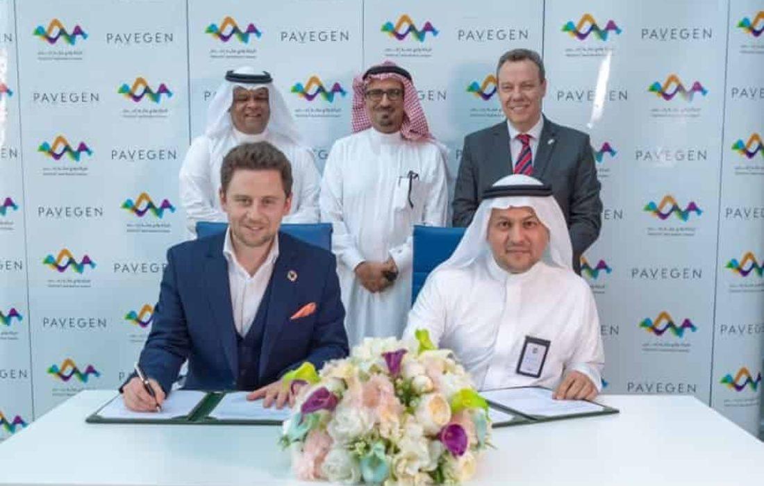 """صندوق """"وادي مكة"""" السعودي يشارك في جولة تمويلية بقيمة ٦,٨ مليون دولار في Pavegen"""