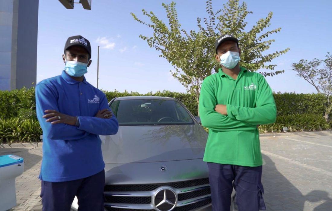"""""""إيكو كير"""" .. خدمات صديقة للبيئة للسيارات في مصر"""
