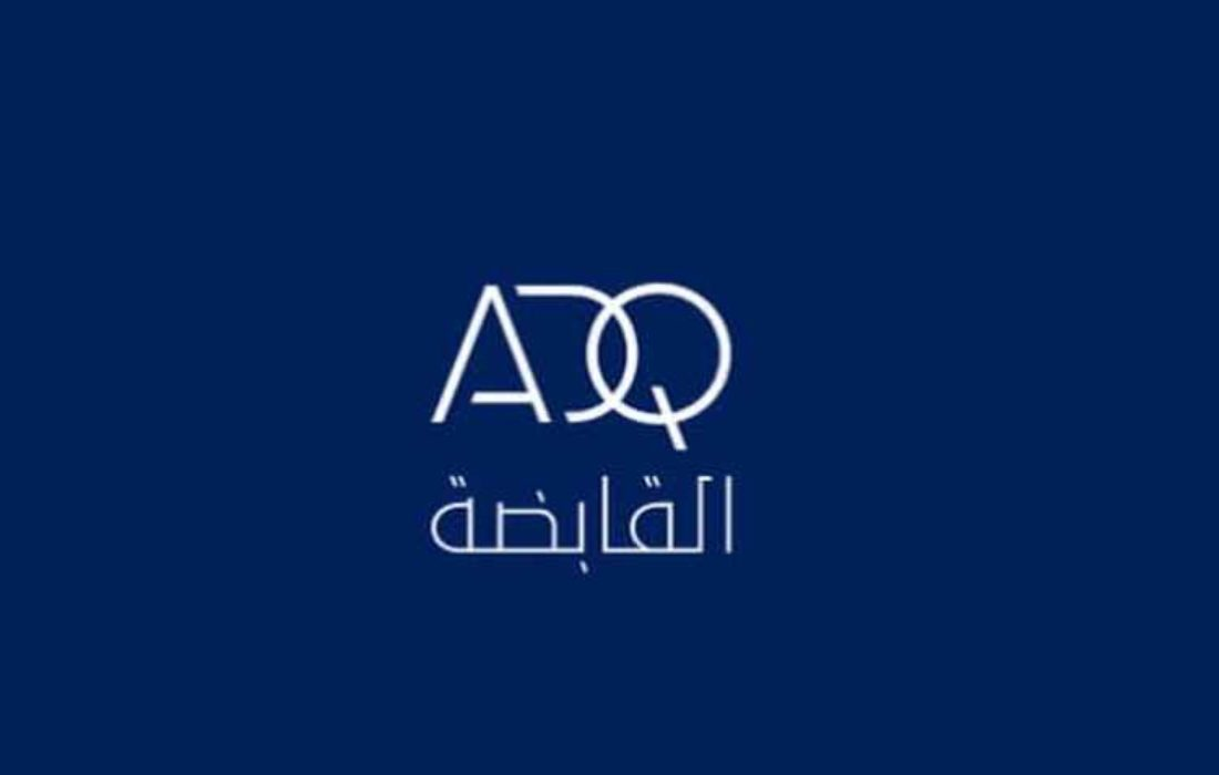 ADQ الإماراتية تستحوذ على آمون فارما مقابل ٧٤٠ مليون دولار