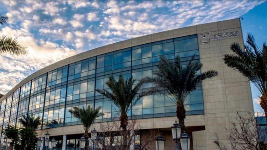 ارتفاع تراخيص الإستثمارات الأجنبية بالسعودية بنسبة ٦٠٪ في الربع الأخير من ٢٠٢٠