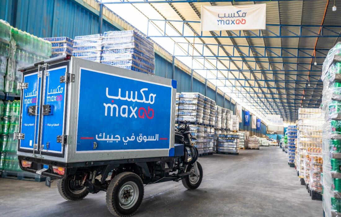 MaxAB تحصل على تمويل إضافي بقيمة ١٥ مليون دولار