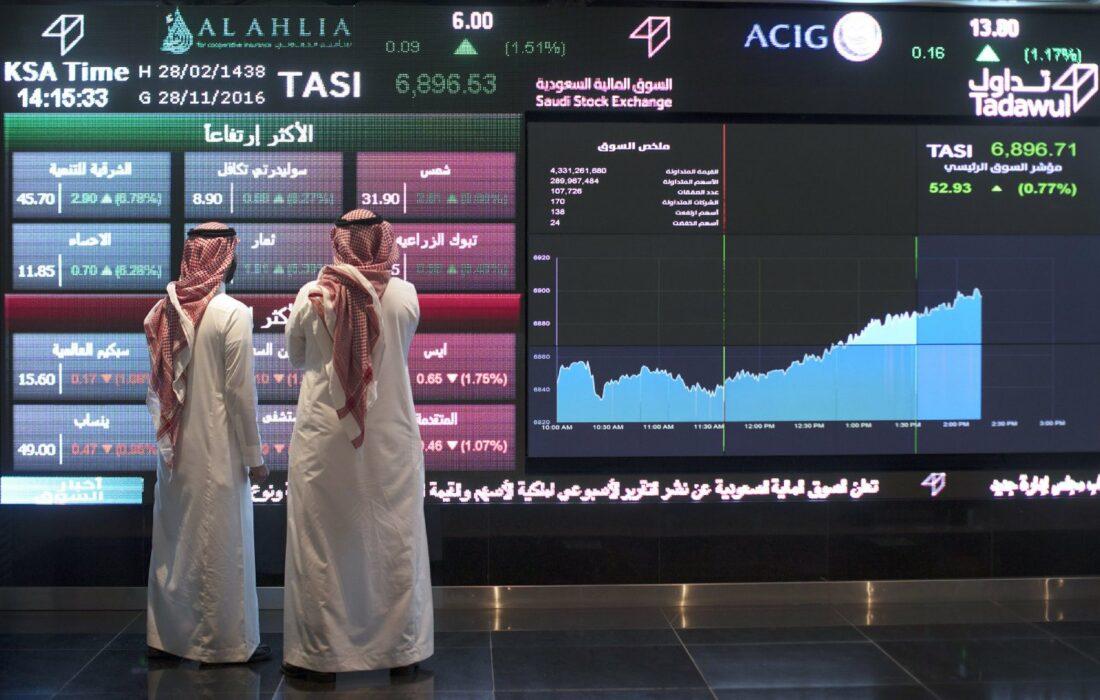 stc حلول تسعى لبيع أسهم بالسوق السعودية بقيمة ٩٦٠ مليون دولار