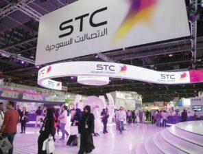 STC Solutions تجمع ٣,٦ مليار ريال من طرح عام أولي