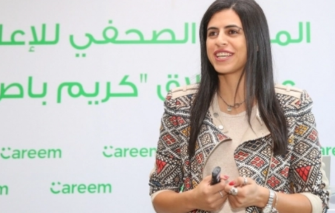 Regional Director of Careem Bus, Hadeer Shalaby Steps Down