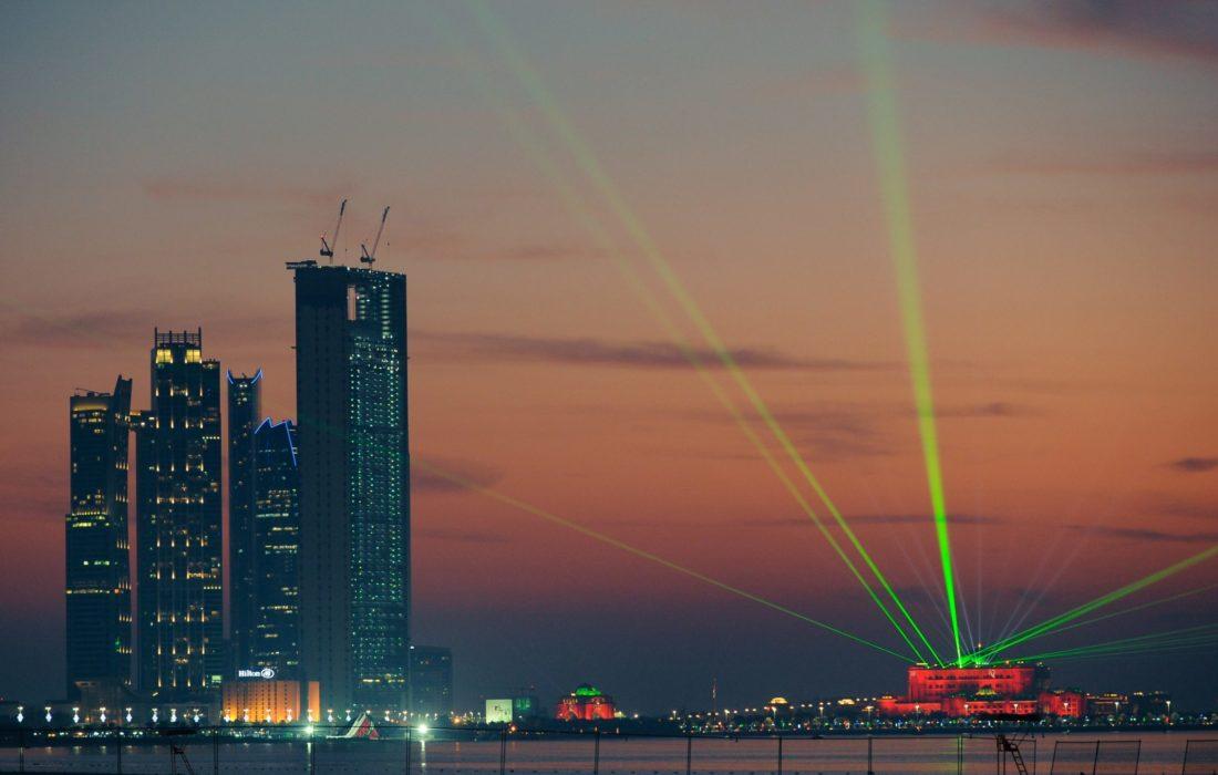 Group 42 Acquires UAE Based Bayanat