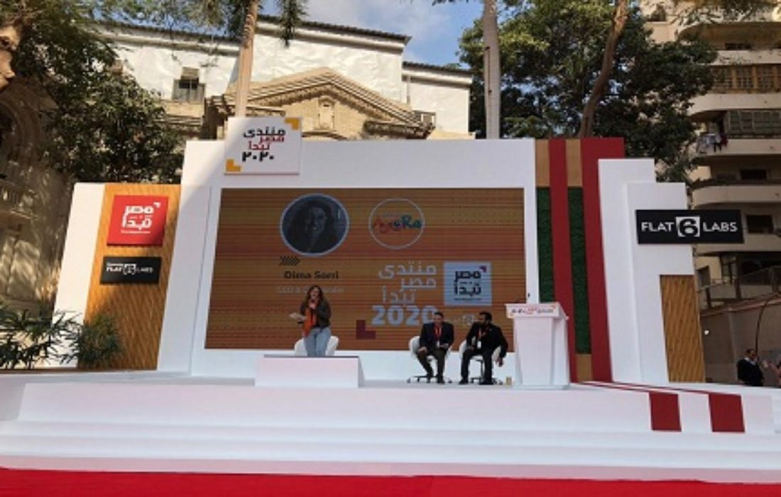 5 Startups Win at Annual StartEgypt Forum