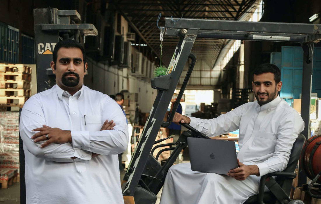 Saudi Online Marketplace Sary Raises $6.6 Million in a Series A Round