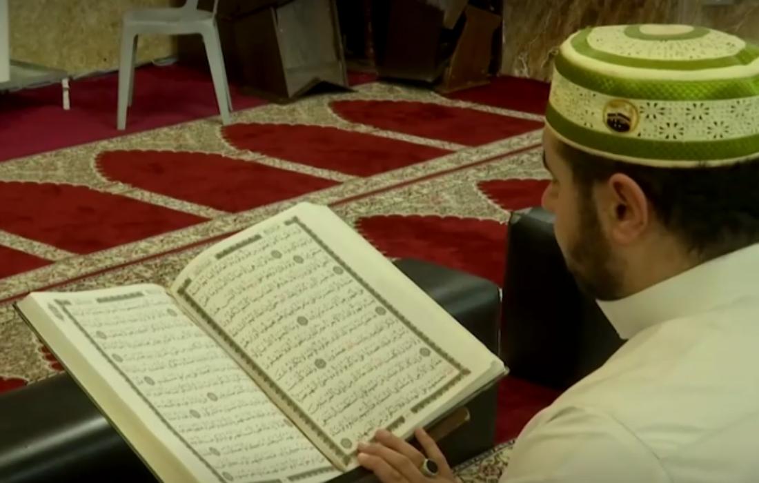 Tarteel: AI for Quran Recitation