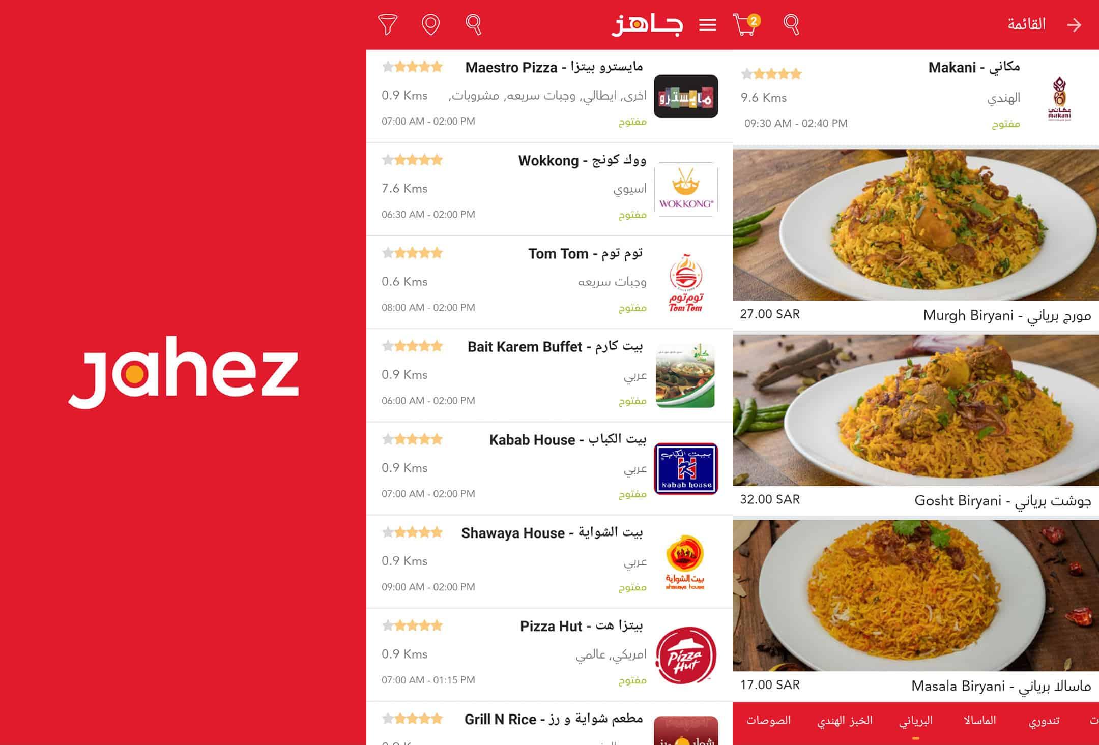 Saudi Based Jahez Raises $36 Million in Series A Funding