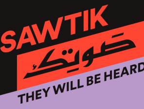 SAWTIK: New Spotify Initiative To Support Female Arab Artists