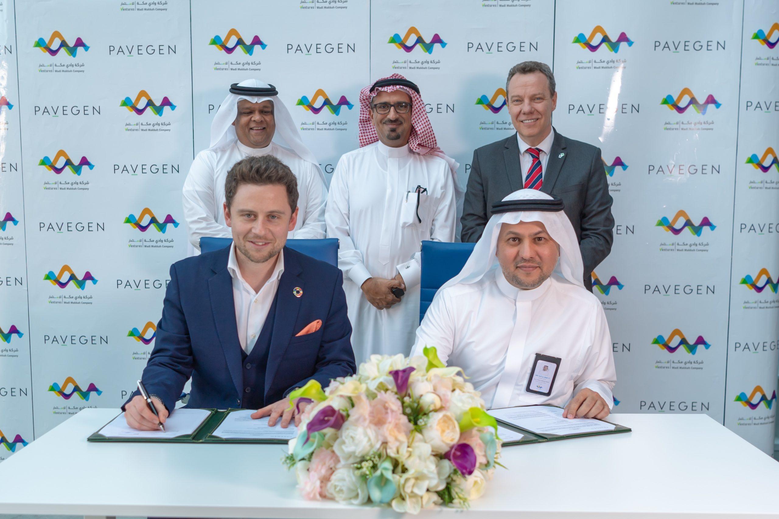 Wadi Makkah Joins $6.8 Million Round in London-based Pavegen