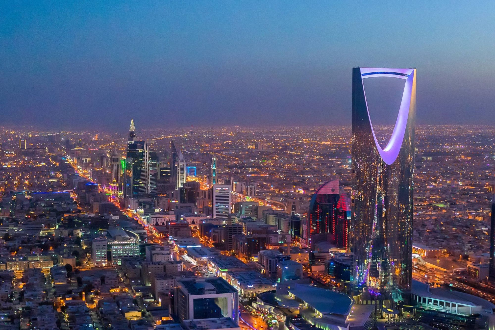 Saudi-Focused VC Nama Ventures Plans to Raise $27 Million